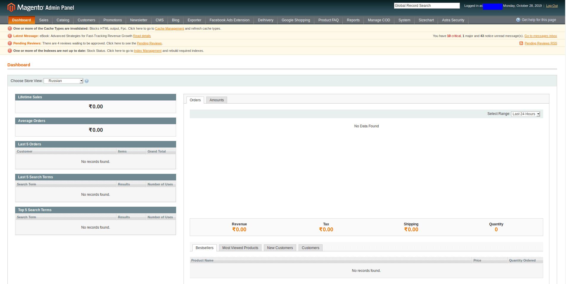 Magento 1 vs Magento 2 : Magento 1 Dashboard