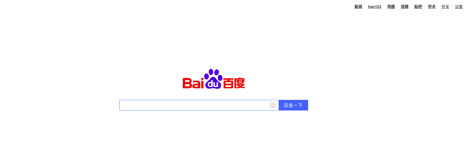 Baidu : Search Engine Alternative