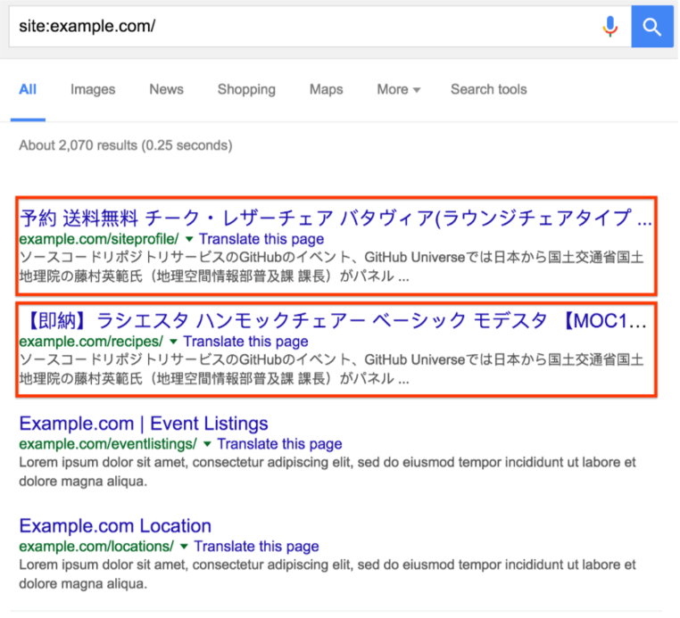 Japanese Keyword Attack