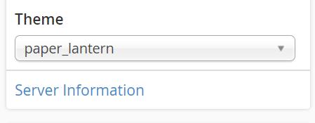 Server Information cPanel